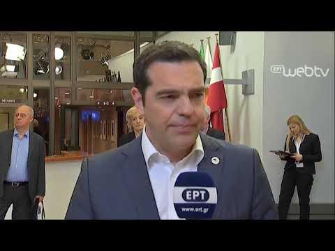 Δηλώσεις Αλ.Τσίπρα μετά τη σύνοδο Κορυφής της ΕΕ | 22/3/2019 | ΕΡΤ