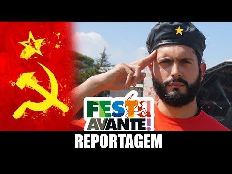 Ricardo Cardoso Visita Festa do Avante (видео)