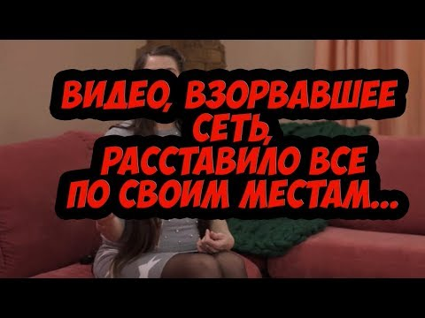 Дом 2 Новости 13 Марта 2018 (13.03.2018) Раньше Эфира видео