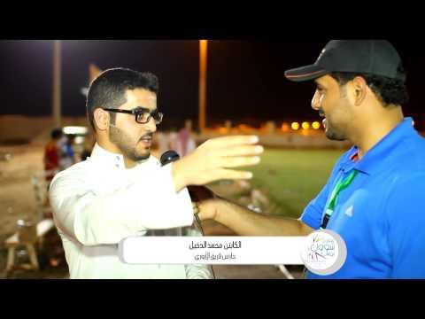 الرسالة الثامنة لبطولة جامعة المجمعة الصيفية الأولى لكرة القدم