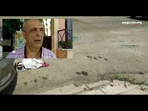 Video - Σκηνές Φαρ Ουέστ στο Ναύπλιο - ΦΩΤΟ - ΒΙΝΤΕΟ