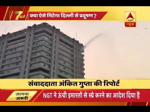 Delhi: Kejriwal's idea of artificial rain executed at ITO to fight SMOG