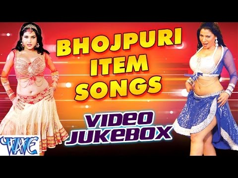 भोजपुरी आइटम सॉंग    Bhojpuri Item Songs    Video Jukebox    Bhojpuri Hot Item Songs 2016 new