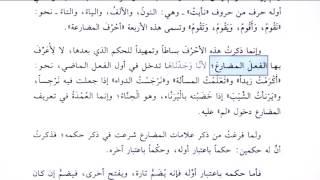 Ali BAĞCI-Katru'n-Neda Dersleri 012