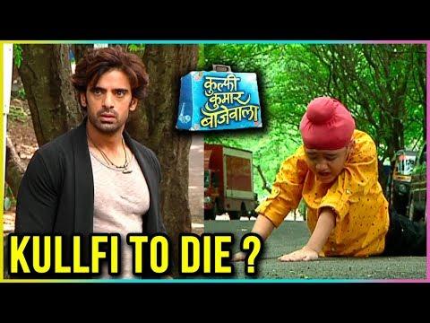 Kullfi To DIE Before Meeting Sikander | Kullfi Kumar Bajewala