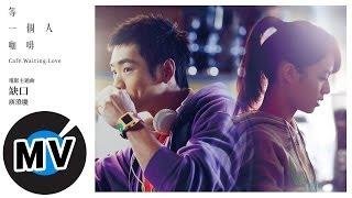 Nonton           Harlem Yu                    Mv                                            Film Subtitle Indonesia Streaming Movie Download