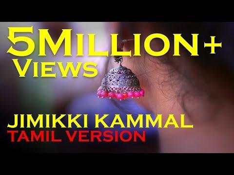Malayalam Fame Jimikki Kammal Song in Tamil Version - Watch Full Video