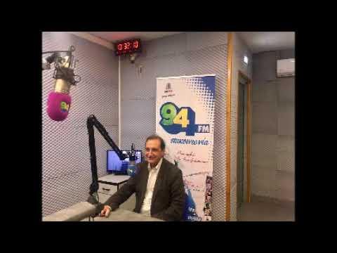Συνέντευξη του Άκη Κατωπόδη στον Επικοινωνία 94FM 21/11/2017