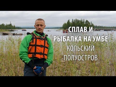 фильмы сплав по реке с рыбалкой