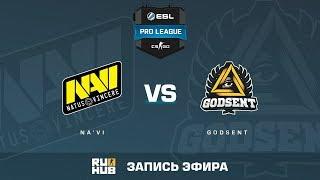 Na'Vi vs GODSENT - ESL Pro League S6 EU - de_cobblestone [yXo, Enkanis]