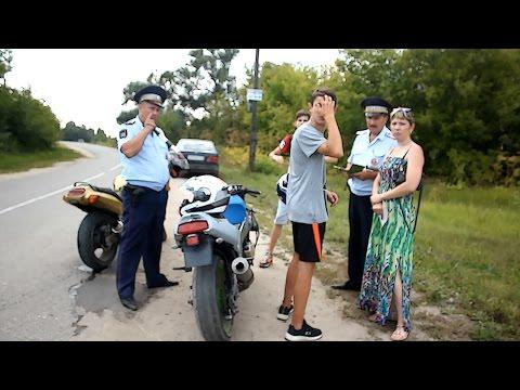 гаишники ловят мотоциклистов