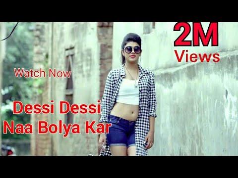 Video Desi desi na bolya kar   Neha Kakkar   guru randhawa   nawabzaade song   2018 song (Official Vedio) download in MP3, 3GP, MP4, WEBM, AVI, FLV January 2017