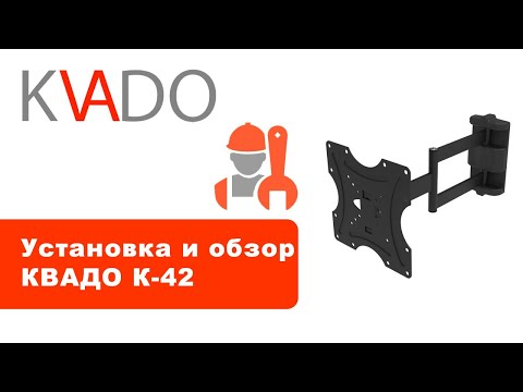 Как сделать крепление для телевизора на стену