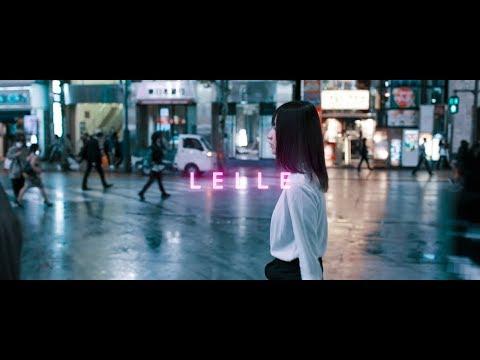 , title : 'レルエ「火花」MV'