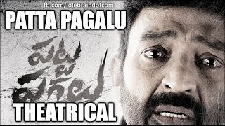 RGV Patta Pagalu Theatrical Trailer