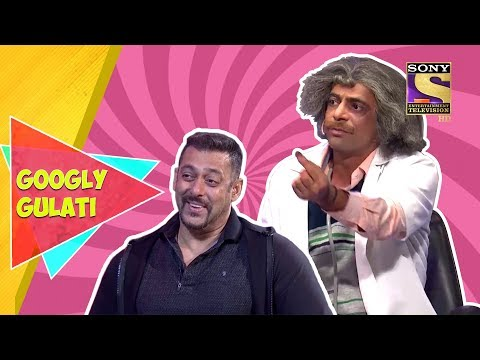 Salman Enjoys With Funny Gulati | Googly Gulati | The Kapil Sharma Show