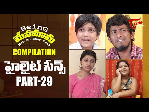 Best of Being Menamama | Telugu Comedy Web Series | Highlight Scenes Vol #29| Ram Patas | TeluguOne