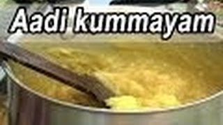 Indian Cuisine | Tamil Food | Aadi kummayam Recipe