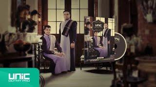 UNIC Greatest Hits | Album Advert ᴴᴰ