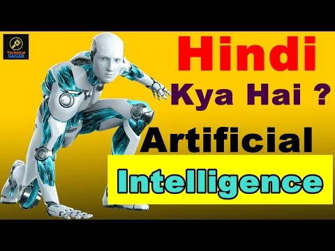 [Hindi] What is Artificial Intelligence ?   Kya hai Artificial Intelligence   In Simple Words