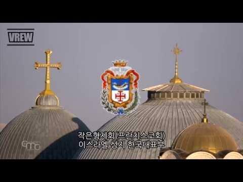 2020년 성 금요일 십자가의 길