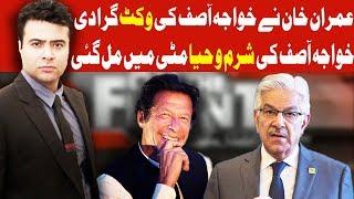 Video On The Front with Kamran Shahid - 26 April 2018   Dunya News MP3, 3GP, MP4, WEBM, AVI, FLV Oktober 2018