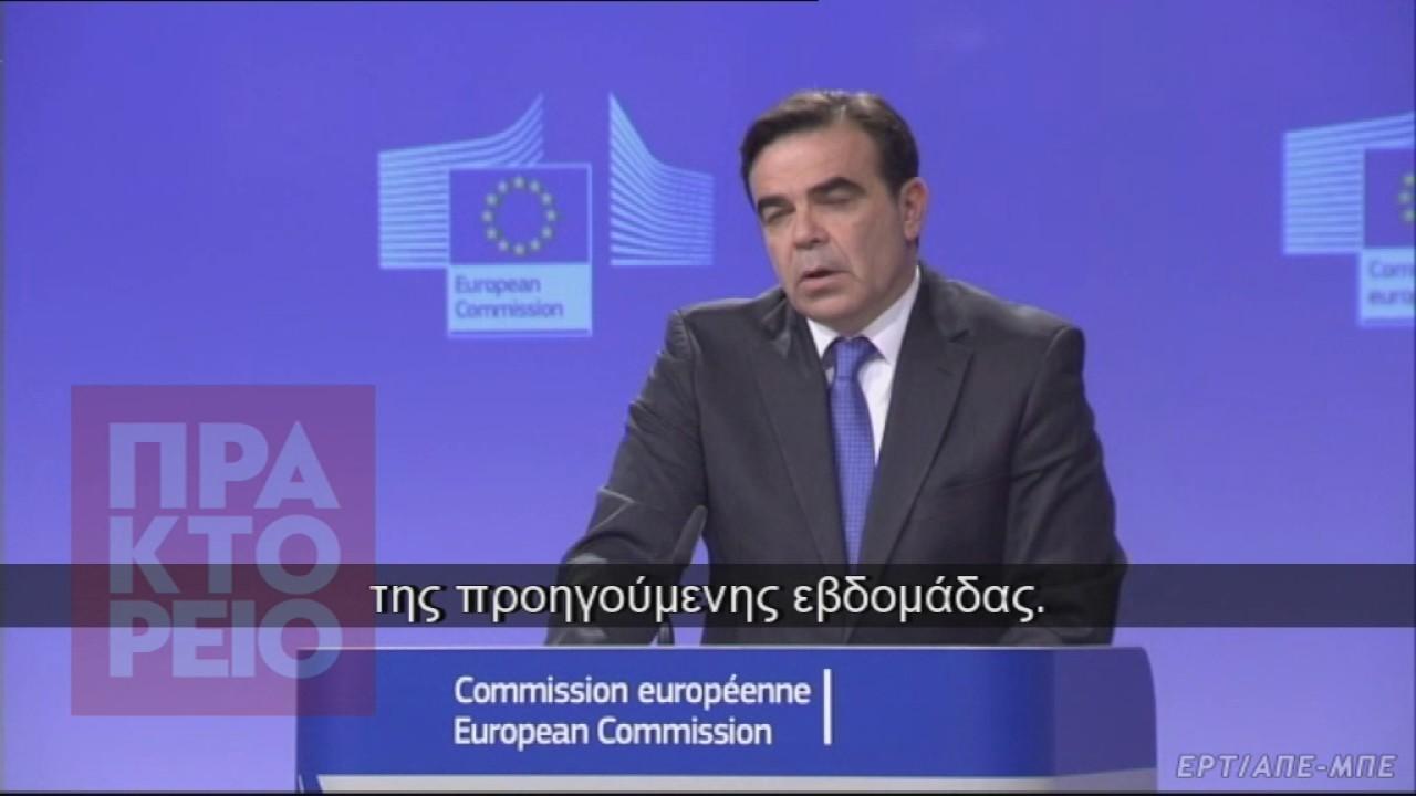 Κομισιόν: Στόχος η συμφωνία σε τεχνικό επίπεδο έως το Eurogroup της 7ης Απριλίου