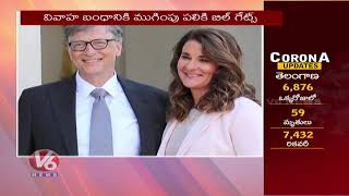 Bill Gates & Melinda Gates To Divorce After 27 Years Of Marriage