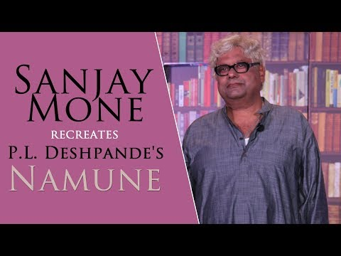 Sanjay Mone recreates characters's from P.L. Deshp