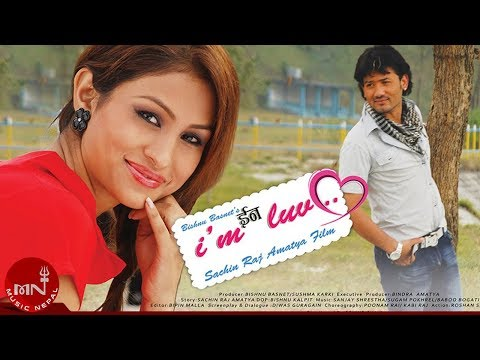 Nepali Movie || I Am In Love || Ft. Babu Bogatee || Anu Shah || Sushma Karki