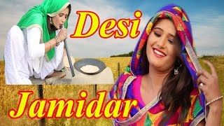 Video Desi Jamidar # Anjali Raghav & Prince Kumar # Jiwanpurwala# Mor Music Video # New Song 2016 download in MP3, 3GP, MP4, WEBM, AVI, FLV January 2017