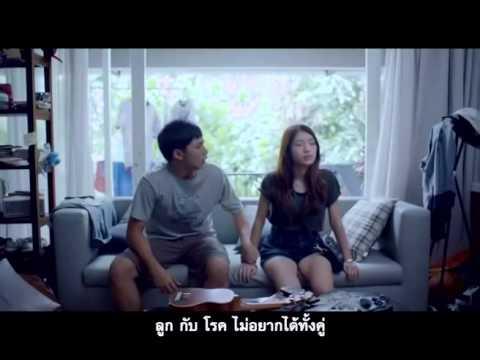 Sex วัยรุ่น เลือกได้  ในขณะที่เชื้อ HIV ในคนไทยวัยอื่นๆกับลดลง เราได้พบว่ามีผู้ติดเชื้อ HIV ในวัย 15-25 ปี กลับมีการเพิ่มสูงขึ้นเรื่อยๆ ซึ่งหมายความว่า\
