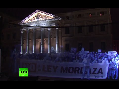 Spanish Activists Use Holograms to Protest AntiProtest Law Holograms for