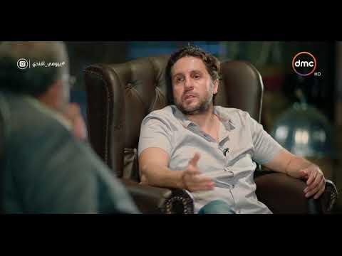 هكذا يجيب هشام ماجد لو طلب منه التمثيل بدون شيكو
