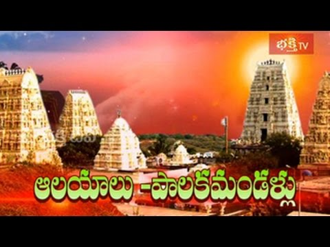 Special Discussion of Temples And Paalakamandallu - Dharmakshetram _ Part 01