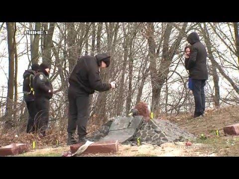 Неподалік Рівного невідомі підірвали меморіальну стелу Сашку Білому [ВІДЕО]