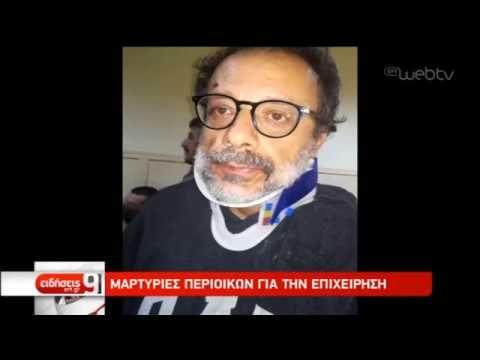 'Ερευνα της Εισαγγελίας για την επιχείρηση της ΕΛΑΣ στο Κουκάκι-Πολιτική αντιπαράθεση |19/12/19| ΕΡΤ