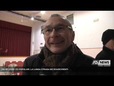 20/01/2020 | EX POPOLARI, LA LUNGA STRADA DEI RISARCIMENTI