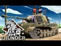 War Thunder Tank | El Barón Rojo Por Los Suelos XD