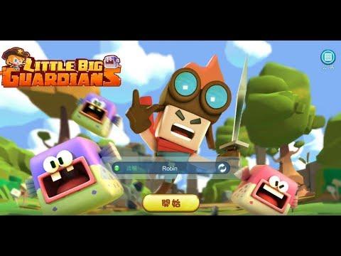 《Little Big Guardians.io》手機遊戲玩法與攻略教學!