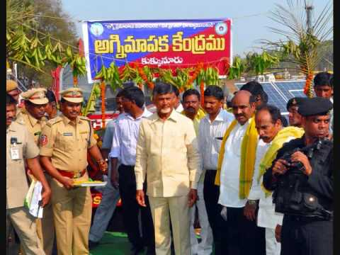 AP CM Visits West Godavari District