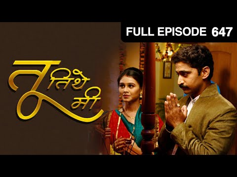 Tu Tithe Mi - Episode 647 - April 22  2014 23 April 2014 01 AM
