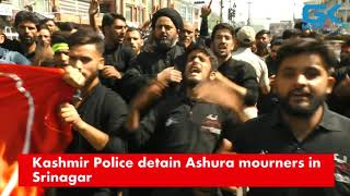 Video Kashmir Police detain Ashura mourners in Srinagar MP3, 3GP, MP4, WEBM, AVI, FLV September 2018