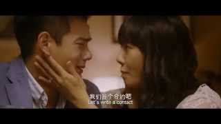Nonton A Wedding Invitation                  Teaser Trailer With English   Chinese Subtitles Film Subtitle Indonesia Streaming Movie Download
