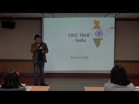 [24회] Nimai Singh 인도문화이야기
