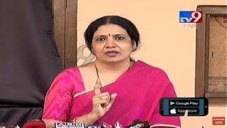 Video Jeevitha Rajasekhar Press Meet LIVE || Tollywood Casting Couch || POW Sandhya comments || TV9 Telugu MP3, 3GP, MP4, WEBM, AVI, FLV April 2018