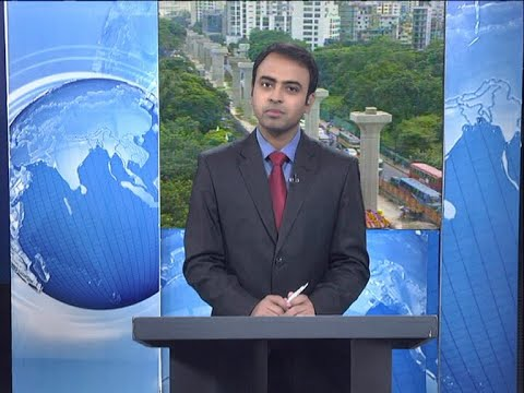 02 Pm News || দুপুর ০২ টার সংবাদ || 17 September 2020 || ETV News