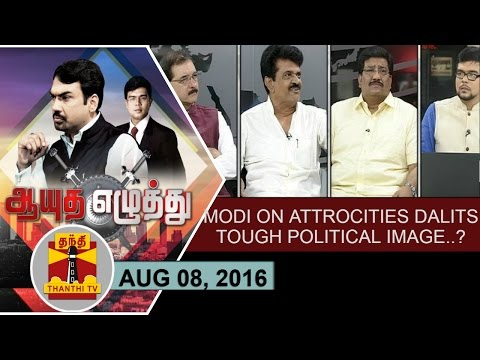 -08-08-2016-Ayutha-Ezhuthu-Modi-on-attrocities-dalits-Tough-political-message