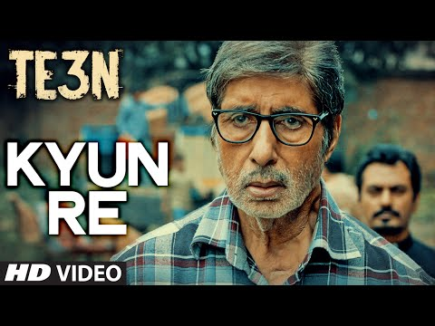 KYUN RE Video Song