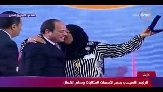 الأم المثالية لكفر الشيخ ترفع صورة السيسي فوق رأسها وتقبله (فيديو)